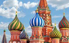 Rusya, ABD ile Bir Anlaşmayı Daha Askıya Aldı